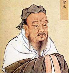 Confucius (1).jpg