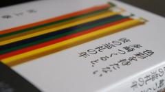 haruki-murakami-l-incolore-tsukuru-tazaki-et-ses-annees-de-pelerinage-le-4-septembre-2014-en-francais-et-nouveau-recueil-de-nouvelles.jpg