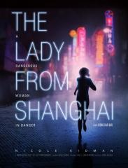 The-Lady-from-Shanghai-v3-450x587.jpg